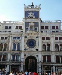 1A-Venise (68)-placeSTMarc