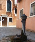 1AA-Venise (78)arsenale